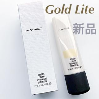 MAC - 新品✴︎ MAC ストロボクリーム ゴールドライト 50ml