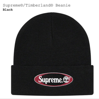 Supreme - supreme Timberland ビーニー beanie ニット帽