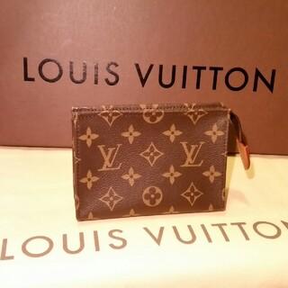 LOUIS VUITTON - 未使用、ポーチ 化粧ポーチ モノグラム
