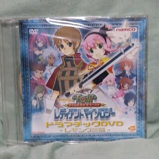 バンダイナムコエンターテインメント(BANDAI NAMCO Entertainment)のテイルズ オブ ザ ワールド 特典CD(家庭用ゲームソフト)