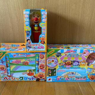 アンパンマンおもちゃセット(知育玩具)