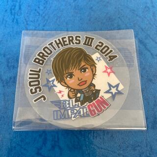 三代目 J Soul Brothers - 岩田剛典  クリアステッカー