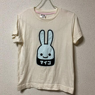 CUNE - キッズ Tシャツ 130 キューン