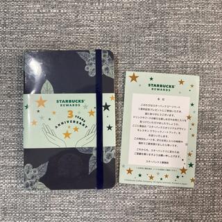Starbucks Coffee - スターバックス モレスキン クラシックノート