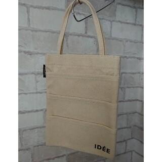 IDEE - ORBlS×IDEE クローゼットポケット