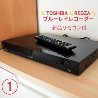 東芝 - TOSHIBA REGZA レグザブルーレイ D-BZ510①