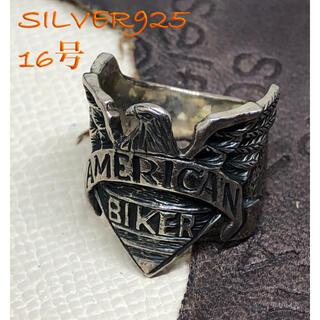 シルバー925リング  ハーレー アメリカン バイカー 銀 指輪