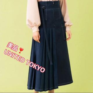 ❤️ユナイテッドトウキョウ UNITED TOKYO デニムヘムプリーツスカート