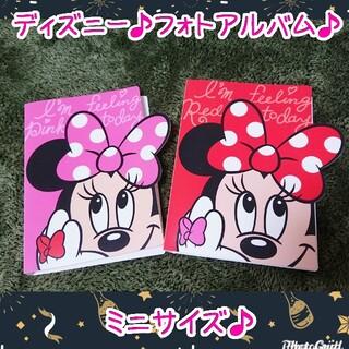ディズニー(Disney)のフォトアルバム ミニアルバム ディズニー ミニー(アルバム)