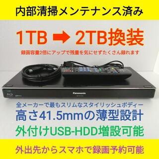 パナソニック(Panasonic)のPanasonic ブルーレイレコーダー【DMR-BWT620】◆2TB換装W録(ブルーレイレコーダー)