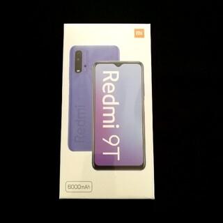 ANDROID - 【新品未開封】Xiaomi Redmi 9T レドミ9t  カーボングレー