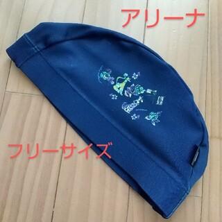 アリーナ(arena)のアリーナ スイミングキャップ  水泳帽子(マリン/スイミング)