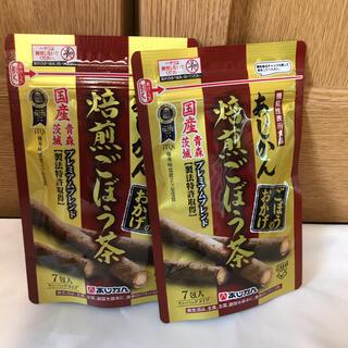 あじかん 焙煎ごぼう茶 7包入 2個セット(健康茶)