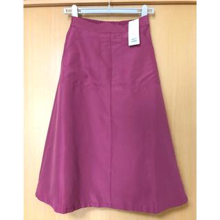 エヘカソポ(ehka sopo)の新品タグ付き⭐︎ehka sopoエヘカソポウエストゴムのAラインスカート(ロングスカート)