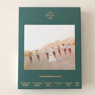 BTS memories 2016 日本語字幕付き