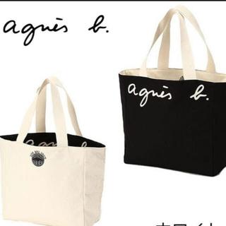 agnes b. - agnes b アニエスベー リバーシブル トートバッグ