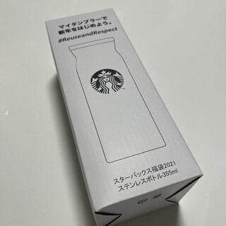 スターバックスコーヒー(Starbucks Coffee)の◆2021年福袋◆新品◆355ml ステンレスボトル スターバックス スタバ(日用品/生活雑貨)
