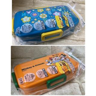 2個セット 新品 ミッキー 4点ロックランチボックス 530ml  お弁当箱(弁当用品)
