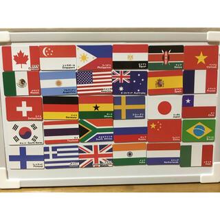 国旗マグネット 新品30ピース(知育玩具)