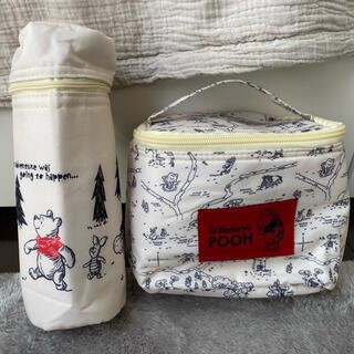 クマノプーサン(くまのプーさん)のsteady 5月号付録 くまのプーさん保冷BAG ペットボトルホルダー(弁当用品)