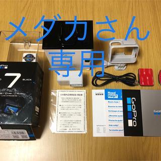 GoPro - Gopro7 Black Limited Edition (国内正規品)
