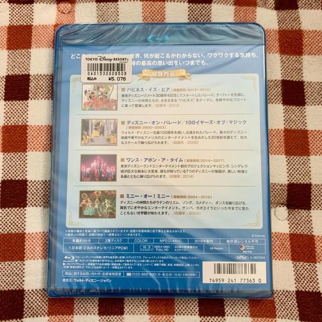 Disney(ディズニー)の【新品】東京ディズニーリゾート 35周年 ブルーレイ エンタメ/ホビーのDVD/ブルーレイ(キッズ/ファミリー)の商品写真