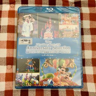 ディズニー(Disney)の【新品】東京ディズニーリゾート 35周年 ブルーレイ(キッズ/ファミリー)