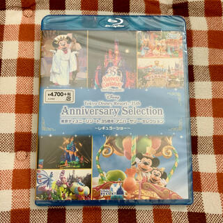 Disney - 【新品】東京ディズニーリゾート 35周年 ブルーレイ