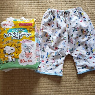 ニシマツヤ(西松屋)のトイレトレーニングパッドと防水ズボン(トレーニングパンツ)
