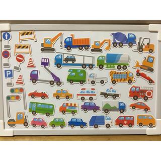 車マグネット新品40ピース(知育玩具)