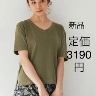 エーアイシー(A・I・C)の新品 Vネック Tシャツ カーキ(Tシャツ(半袖/袖なし))