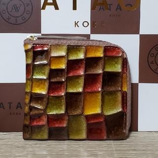 アタオ(ATAO)のATAO アタオ リモ ヴィトロ ハーフ セピアボルドー(財布)