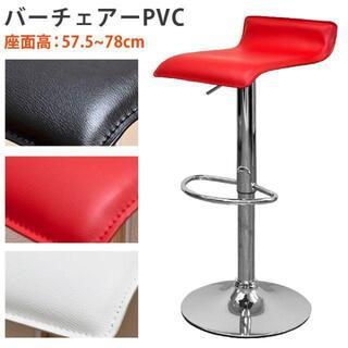 バーチェア 座面PVC ブラック(ダイニングチェア)