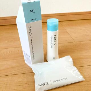 FANCL - 新品 ファンケル 洗顔 パウダー 新品