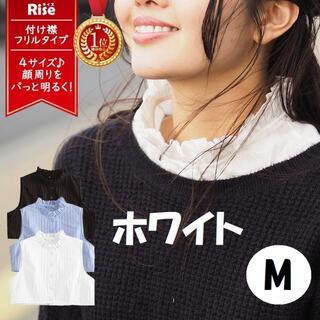 付け襟 立ち襟 フリル コーデ レディース フリル 重ね着 ホワイト M(つけ襟)
