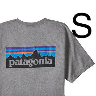 patagonia - パタゴニア P-6 レスポンシビリティー 新品 Sサイズ ヘザーグレー