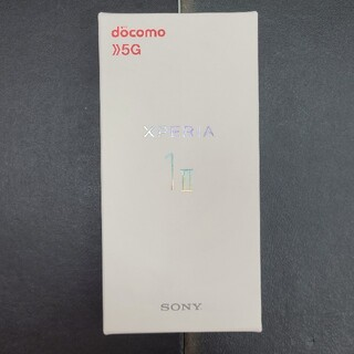 SONY - 【新品未開封】Xperia 1Ⅱ  SO-51A Black【SIMフリー】