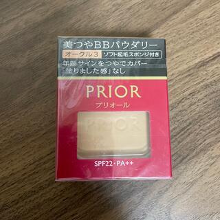 PRIOR - 最終値下げ 資生堂プリオールパウダリーファンデーション オークル3新品未開封