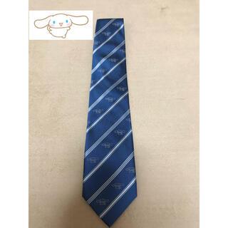 シナモロール ネクタイ ブルー シルク 100%