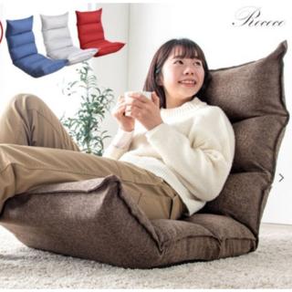 座椅子 低反発 リクライニング 座イス 座いす ハイバック 座椅子ソファー(座椅子)