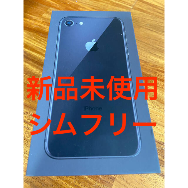 iPhone(アイフォーン)の新品未使用 ドコモ iPhone864GB ブラック シムフリー スマホ/家電/カメラのスマートフォン/携帯電話(スマートフォン本体)の商品写真