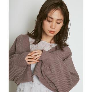 スナイデル(snidel)の【美品】snidel★sustainaショートカーディガン(カーディガン)