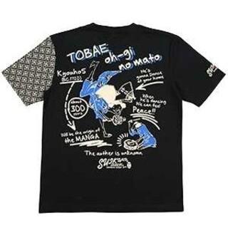 テッドマン(TEDMAN)の粋狂/鳥羽絵扇の的/Tシャツ/ブラック/SYT-199/テッドマン/カミナリ(Tシャツ/カットソー(半袖/袖なし))