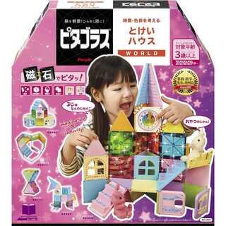 ピタゴラス? WORLD 時間・色彩を考える とけいハウス(知育玩具)