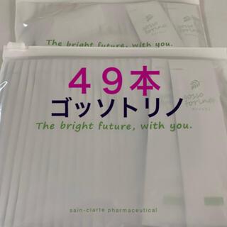 ゴッソトリノ 49本 サン・クラルテ製薬(マウスウォッシュ/スプレー)