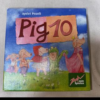 お値下げ⭐️ カードゲーム Pig10 ピッグテン ぴっぐテン(知育玩具)