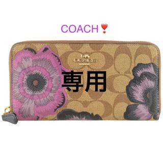 コーチ(COACH)の週末セール❗️COACH 新作✨コーチ 長財布 ラウンドファスナー(財布)