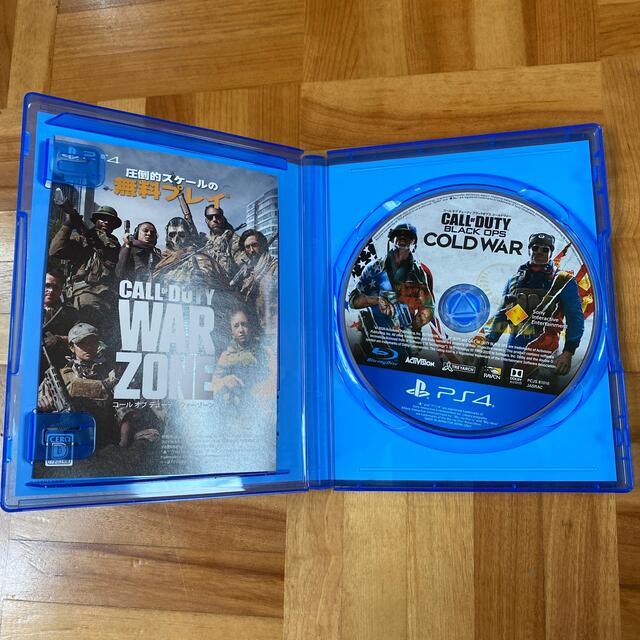 PlayStation4(プレイステーション4)の中古PS4ソフト☆CALL OF DUTY BLACK OPS COLD WAR エンタメ/ホビーのゲームソフト/ゲーム機本体(家庭用ゲームソフト)の商品写真