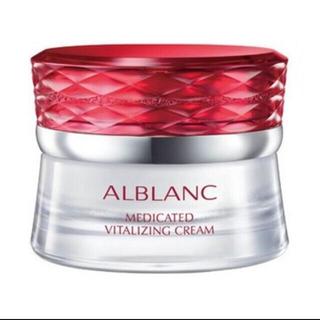 ソフィーナ(SOFINA)のソフィーナ アルブラン薬用バイタライジングクリーム 40g ALBLANC(フェイスクリーム)