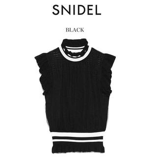 snidel - SNIDEL チュールドッキングハイネックニットプルオーバー